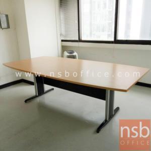 A05A074:โต๊ะประชุมทรงเรือ รุ่น TABLE-WMT ขนาด 200W ,240W cm. พร้อมบังโป๊ไม้ ขาเหล็กตัวที