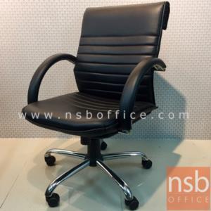 B26A081:เก้าอี้สำนักงานพนักพิงระดับไหล่   รุ่น ELC-06M ขาเหล็กชุบโครเมี่ยม โช๊คแก๊ส ก้อนโยก