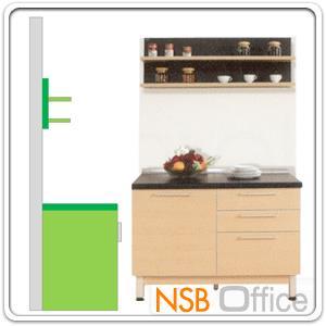 ชุดตู้ครัวสีบีทดำ 120W cm.  รุ่น SR-STEP-02  (สำหรับครัวเปียกและครัวแห้ง)