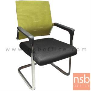 B04A181:เก้าอี้รับแขกขาตัวยู รุ่น BC-NITT  ขาเหล็กชุบโครเมี่ยม
