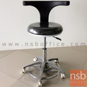 เก้าอี้คุณหมอ รุ่น Mocking (ม็อกกิ้ง)  ขาอลูมีเนียม ลูกล้อเก็บเสียง (ปรับระดับด้วยเท้า)