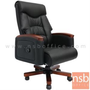 B25A123:เก้าอี้ผู้บริหารหนังเทียม รุ่น SV-B99  โช๊คแก๊ส ขาไม้