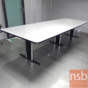 A05A129:โต๊ะประชุมทรงสี่เหลี่ยมมุมมน  ขนาด 300W ,360W ,400W ,480W cm. พร้อมระบบคานเหล็ก ขาเหล็กตัวไอ