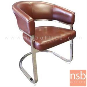 B04A182:เก้าอี้รับแขกขาตัวซี รุ่น BC-TLE  ขาเหล็กชุบโครเมี่ยม
