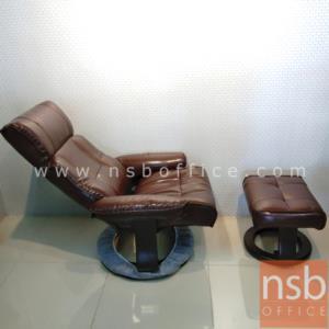 เก้าอี้พักผ่อนหนังไบแคส  รุ่น Sebert (เซเบิร์ต) ขนาด 80W cm. พร้อมที่พักเท้า