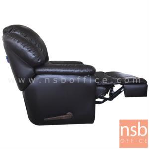 เก้าอี้พักผ่อนสำหรับผู้บริหาร  รุ่น DL-95 ขนาด 104W cm. พิงเอนได้