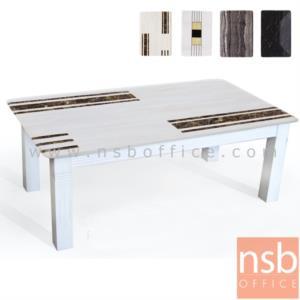 B13A214:โต๊ะกลางหินอ่อน  รุ่น MABLE-ลูกา ขนาด 120W cm. ขาไม้