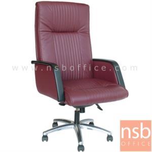 B25A040:เก้าอี้ผู้บริหาร รุ่น PE-AIV-H  โช๊คแก๊ส มีก้อนโยก ขาเหล็กชุบโครเมี่ยม