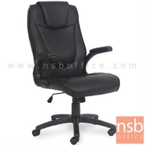 B01A257:เก้าอี้ผู้บริหาร รุ่น BTY-1   โช๊คแก๊ส ขาพลาสติก