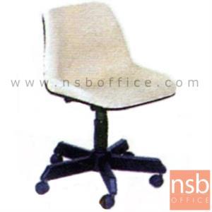 B14A085:เก้าอี้สำนักงาน รุ่น FT-028  ขาเหล็กกล่อง