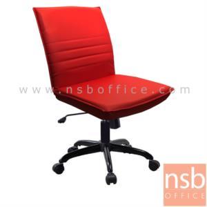 B33A005:เก้าอี้สำนักงาน  รุ่น ELEG-400  โช๊คแก๊ส มีก้อนโยก ขาเหล็กพ่นดำ