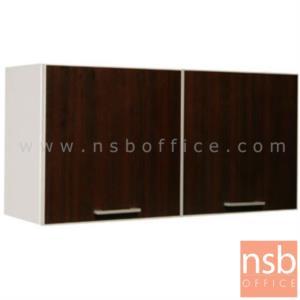 K01A014:ตู้แขวน 2 บานเปิดทึบ 90W*30D*45H cm