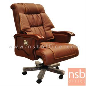 B25A092:เก้าอี้ผู้บริหารหนัง PU  รุ่น FTS-SLCO-8261  ขาไม้