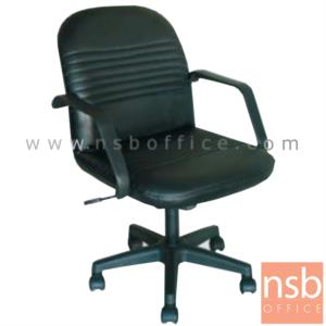 B03A218:เก้าอี้สำนักงาน รุ่น PE-7311  โช๊คแก๊ส มีก้อนโยก ขาพลาสติก