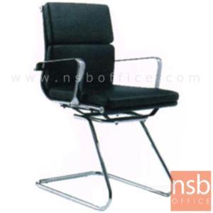 B04A111:เก้าอี้รับแขกขาตัวซี  รุ่น JH-985D-5  ขาเหล็กชุบโครเมี่ยม