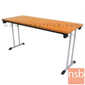 A07A012:โต๊ะประชุมพับเก็บได้  ขนาด 150W ,180W cm.  ขาเหล็กตัวที