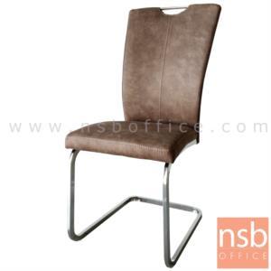 B04A174:เก้าอี้รับแขกขาตัวซี รุ่น FT-D0201  ขาเหล็กชุบโครเมี่ยม