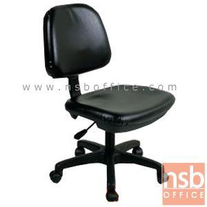 B03A276:เก้าอี้สำนักงาน PE-ST11  โช๊คแก๊ส ขาพลาสติก