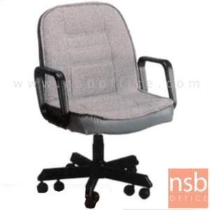 B14A005:เก้าอี้สำนักงาน รุ่น TK-005 ขา 10 ล้อ