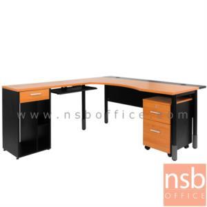 A16A060:โต๊ะทำงานตัวแอลหน้าโค้งเว้า  รุ่น MN-MNG ขนาด 160W*80W2 cm. พร้อมตู้ลิ้นชักล้อเลื่อน