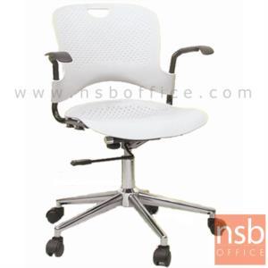 B24A085:เก้าอี้สำนักงานโพลี่ รุ่น PE-AFF102  โช๊คแก๊ส มีก้อนโยก ขาเหล็กชุบโครเมี่ยม