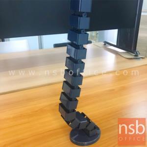 A03A028:กระดูกงูร้อยสายไฟท่อเหลี่ยม รุ่น NSB-3028  ใช้ติดตั้งระหว่างหน้าโต๊ะกับพื้น