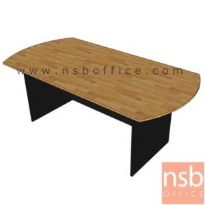 A05A140:โต๊ะประชุมหัวโค้ง  6 ,8 ,10 ที่นั่ง ขนาด 180W ,200W ,240W cm. พร้อมระบบคานไม้ ขาไม้