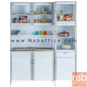 G07A082:ตู้ครัวสำหรับเก็บของใช้และอาหาร พร้อมซิงค์ล้างจาน