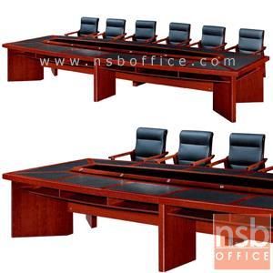 A05A101:โต๊ะประชุมนำเข้า รุ่น IDY-CONFERENCE ขนาด 380W ,480W cm.  สีมะฮอกกานี