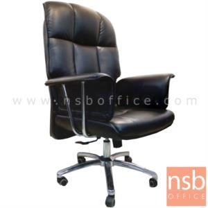 B01A415:เก้าอี้ผู้บริหาร รุ่น TL-085  โช๊คแก๊ส มีก้อนโยก ขาเหล็กชุบโครเมี่ยม