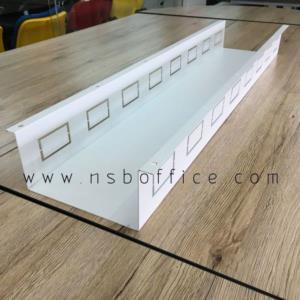 A24A015:รางไฟเหล็ก รุ่น NA-CUT ขนาด 100W ,135 ,150 cm.  ติดตั้งใต้โต๊ะ *ขนาดความลึกพิเศษ*