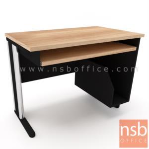 A18A013:โต๊ะคอมพิวเตอร์ มีที่วางซีพียู  ขนาด 100W ,120W cm. เมลามีน