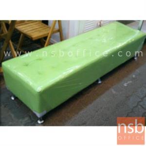 B12A106:โซฟาสตูลยาวหนังเทียม  ขนาด 120W ,150W ,180W cm.  ขาเหล็กชุบโครเมี่ยม