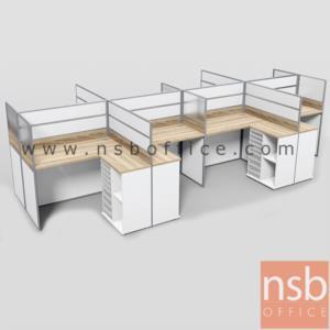 A04A188:ชุดโต๊ะทำงานกลุ่มตัวแอล 8 ที่นั่ง  รุ่น SR-L218  ขนาดรวม 610W1*242W2 cm. พร้อมพาร์ทิชั่นทึบลายไม้