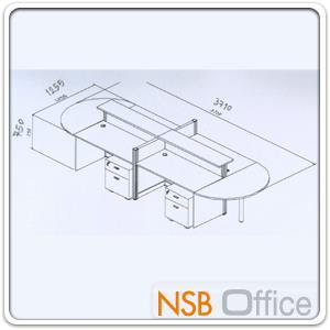 ชุดโต๊ะทำงานกลุ่ม 4 ที่นั่ง    พร้อม partitionและโต๊ะวางของครึ่งวงกลม