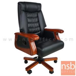 B25A148:เก้าอี้ผู้บริหารหนังเทียม รุ่น Hove (โฮฟ)  โช๊คแก๊ส ขาไม้
