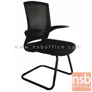 B04A128:เก้าอี้รับแขกขาตัวซีหลังเน็ต รุ่น DN-52808  ขาเหล็กพ่นดำ