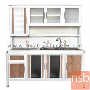 G07A125:ตู้ครัวอลูมิเนียมอ่างซิงค์ 2 หลุมลึก กว้าง 160 ซม