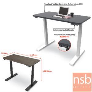 A10A087:โต๊ะทำงานงานโล่ง ปรับระดับได้ ระบบไฟฟ้า รุ่น Azalea อซีเลีย