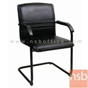 B04A029:เก้าอี้รับแขกขาตัวซี รุ่น PE-11-CVA  ขาเหล็กพ่นดำ