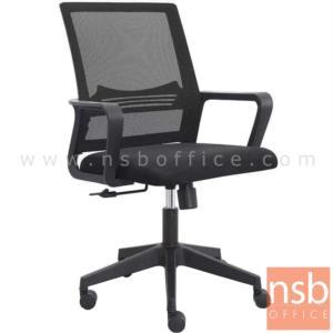 B24A268:เก้าอี้สำนักงานหลังเน็ต  รุ่น Blanchett (แบลนเชตต์) มี lumbar support โช๊คแก๊ส ก้อนโยก ขาพลาสติก-ขาเหล็ก