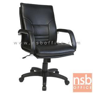 B26A062:เก้าอี้หัวหน้างาน รุ่น OG-13872-1  โช๊คแก๊ส มีก้อนโยก ขาพลาสติก