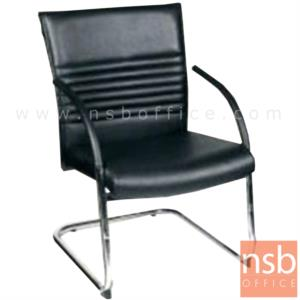 B04A025:เก้าอี้รับแขกขาตัวซี รุ่น CV417  ขาเหล็กชุบโครเมี่ยม