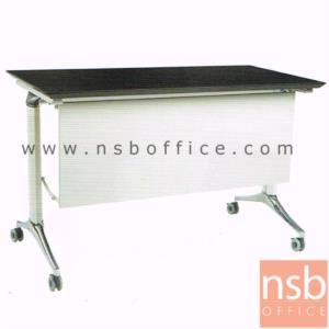 A18A079:โต๊ะประชุมพับเก็บได้ล้อเลื่อน  ขนาด 120W ,160W ,180W cm.  พร้อมบังตาไม้ ขาเหล็ก