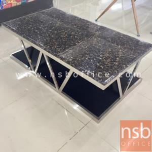 B13A180:โต๊ะกลางหินอ่อน  รุ่น BC-KEE ขนาด 130W cm. โครงสเตนเลส