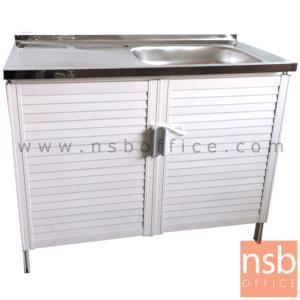 ตู้ครัวพร้อมซิงค์ล้างจาน  ขนาด 100W*82H cm. สีขาว