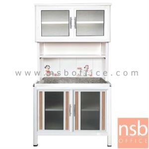 G07A115:ตู้ครัวอลูมิเนียมหน้าเรียบ   กว้าง 80 ซม.