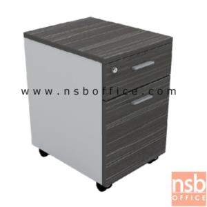 C05A001:ตู้ 2 ลิ้นชักล้อเลื่อน สูง 60 cm. รางเกรดเอ รุ่น  HB-PD662  เมลามีน