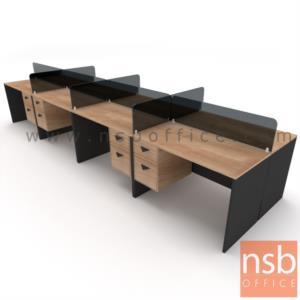 ชุดโต๊ะทำงานกลุ่ม   4 ,6 ที่นั่ง ขนาด 240W ,360W cm.  พร้อมมินิสกรีนกระจกฝ้าและ 2 ลิ้นชักข้าง