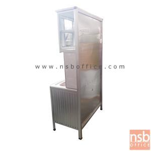 ตู้ครัวหน้าเรียบอลูมิเนียมมุมมน  107W, 120W cm. (สีเงินและสีชา)
